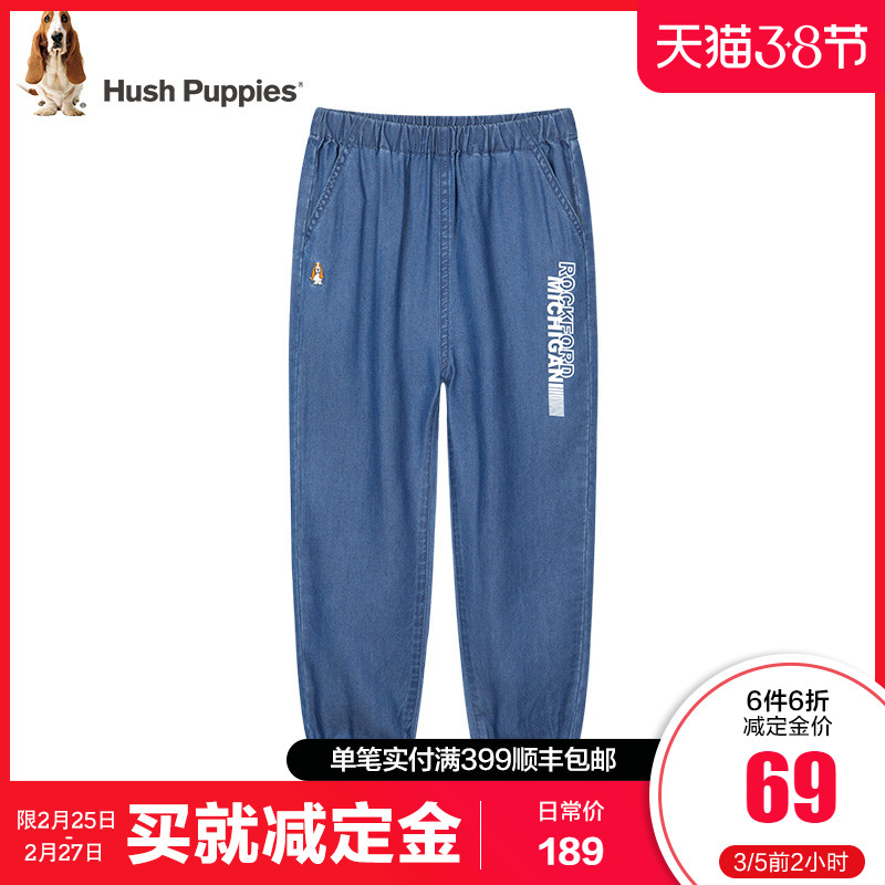 [pre sale] Hush Puppies children's jeans 2020 spring new children's mosquito pants thin westernized pants