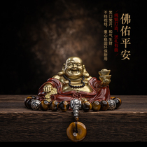 Pure copper Maitreya Buddha high-end car ornaments safety car accessories high-grade atmosphere on-board men creative personality