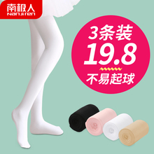 Children's pantyhose, spring, autumn and winter, thin girl's underpants, white exercise, medium and thick dance stockings, special dance stockings