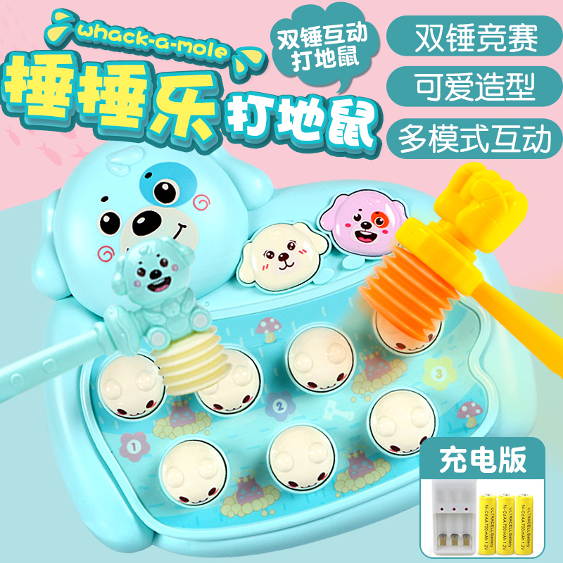 Babies and young children hitting hamster toys Girls 1-year-old Girls Babies Boys 1-2-3 year-old Girls 4