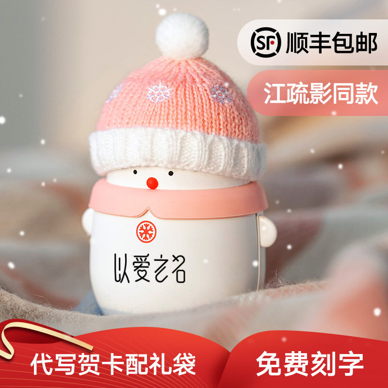 Snowman warm hand treasure mobile charge two-use spontaneous hot small portable students New Years Valentines Day gift warm god two-in-one usb warm hand egg cute baby girl warm baby 2020 new