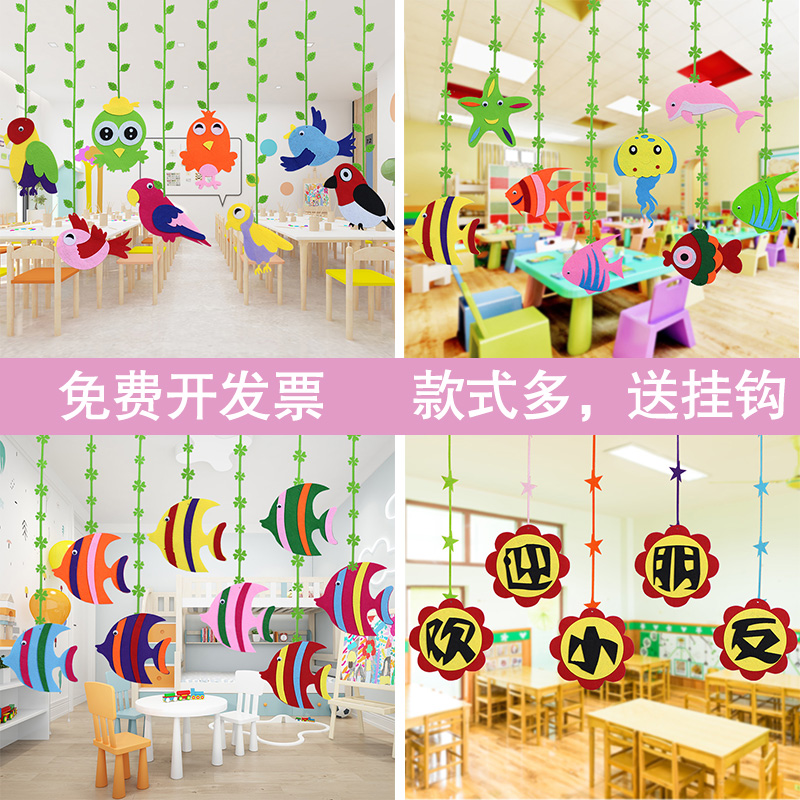 Kindergarten Hanging and Decoration Classroom Environmental Layout Materials Indoor Roof Decoration Hanging Corridor Hanging