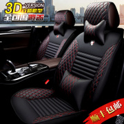 Volkswagen New Jetta Passat MAGOTAN view Yitu Lang Ling Du Wei led the Jetta car seat cover cushion all seasons in Changan