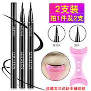 2 Pack Eyeliner Waterproof anti sweat eye makeup lasting not dizzydo not color Eyeliner for beginners students