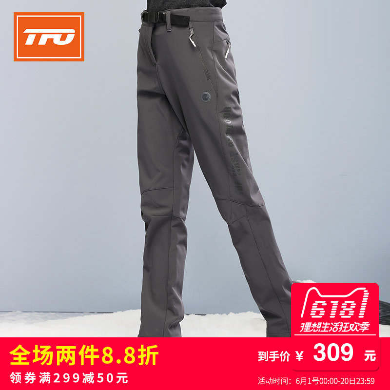United States TFO Outdoor Trousers Women Windproof Waterproof Breathable Soft shell Pants Women Thick Warm Warm pants