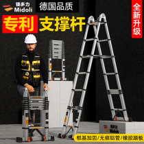 Magnesium multi-force telescopic ladder herring ladder aluminum alloy thickening engineering folding ladder multi-function household lifting stairs