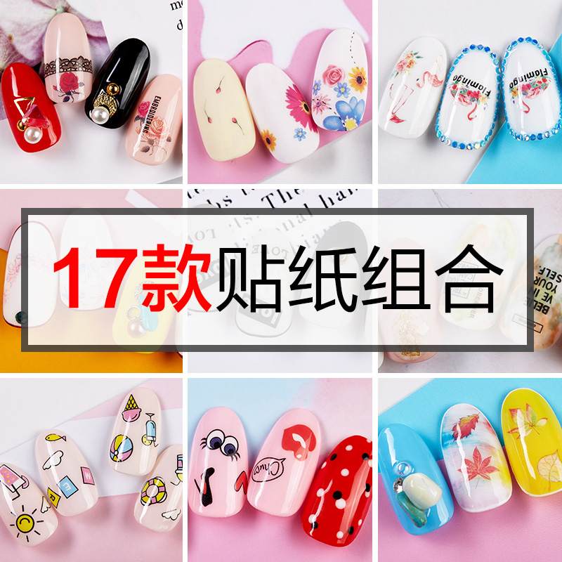 SIOUX nail sticker 3D waterproof nail sticker nail applique jewelry cartoon cute nail applique