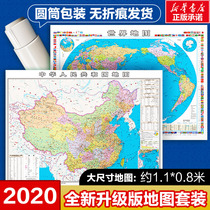 2 China Map Wall Stickers and World Map China Map 2020 New HD Map China Map World Map Large Size Oversized Map Wall chart Students replace the new version of National Map 2019