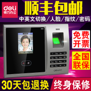 Face attendance machine 3749 work fingerprint attendance machine brush face face face recognition fingerprint punch card machine