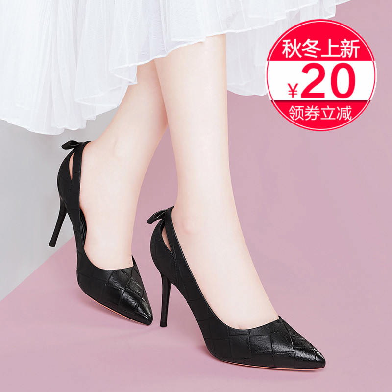 Four Seasons Single Shoes Women's Shoes Autumn 2019 New Fashion Fine-heeled Medium-heeled Leather Shoes with Sexy Black High-heeled Shoes