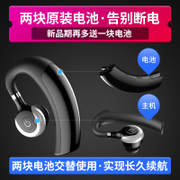 Simple K15S Bluetooth headset wireless earbuds apple hanging ear drive long standby 4.1