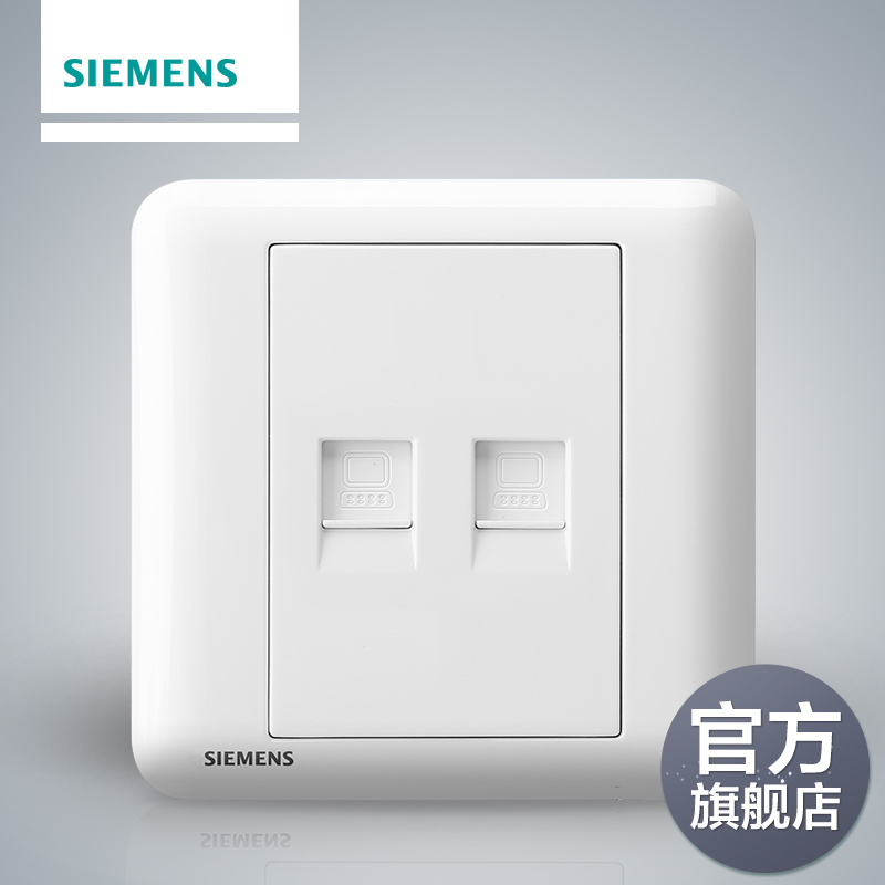 Siemens switch socket Rui Rui jade glaze white 86 type two computer panel official flagship store Siemens switch socket Rui Rui jade glaze white 86 type two computer panel official flagship store