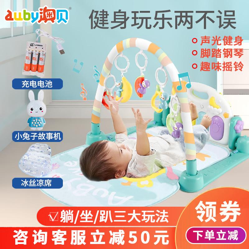 Aobei foot piano fitness rack music 0-12 месяцев 6 ребенок 3 новорожденный 8 Детские игрушки Мальчики и девочки 1 год