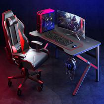 Киберспортивный стол настольный компьютер домашний простой стол рабочий стол игры киберспортивный стол стул комбо-набор стол