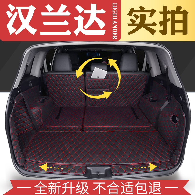 2018 Toyota New Hanlanda Reserve Box Cushion 17 Five Seats and Seven Seats Fully Surrounded Special Purpose Vehicle Tail Box Cushion