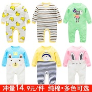 The spring and autumn and winter clothes baby female baby romper 0 cotton long sleeved 6 1 year old male newborn 3 months climb clothes