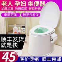 Les femmes enceintes de toilettes pour personnes âgées de chaise mobile de toilettes adultes portable domestique en plastique de selles de déodorant