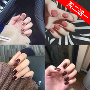 Buy 2 send 1 water-based strippable tearing nail polish color red bean pumpkin Mocca chocolate dark wine red gray
