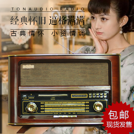Tangdian cr065 radio nostalgic antique wood old style multi-function retro AM / FM Bluetooth radio