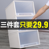 Boîte de rangement de type tiroir en plastique transparent armoire boîte de rangement de vêtements boîte de finition boîte de rangement de vêtements armoire de rangement