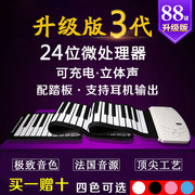 Piano house 88 key thickened Professional Edition MIDI soft keyboard adult folding portable 61 key keyboard exercises