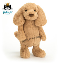 JELLYCAT Shy Toffee Puppy Children's Plush Toys Lovely Dog Puppy Year Mascot Toys