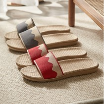 Yuan Gang antibacterial linen slippers spring and summer deodorant female couple non-slip home household mute indoor cool slippers men