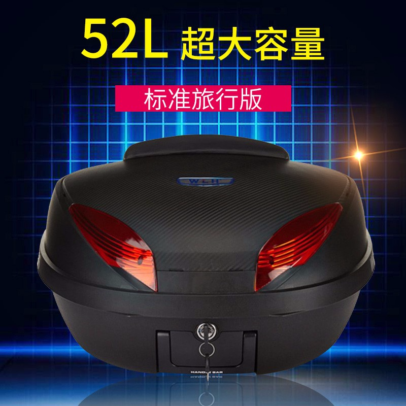 Super cool large locomotive trunk electric car extra large tail box storage box put two full helmets