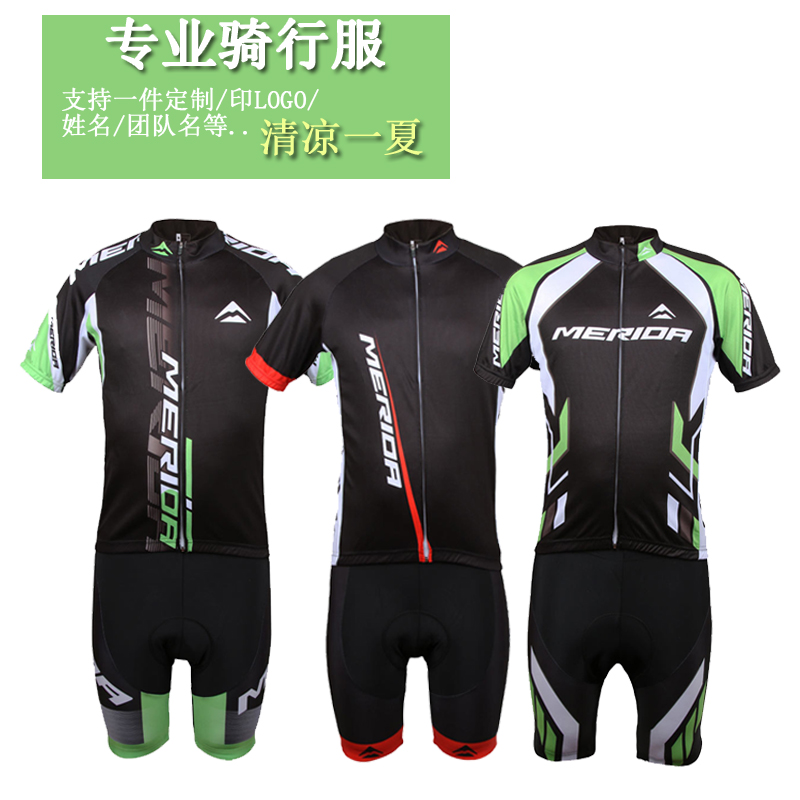 Merida Summer Short Sleeve Cycling Suit Men's Customized Sweat Absorbing and Breathing Jacket for Mountain Bicycle of Tour France Team