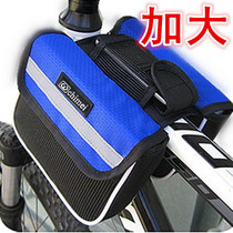 Bicycle packages, saddle packs, mountain bikes, front packs, mobile phone packages, bicycle packages and spare parts