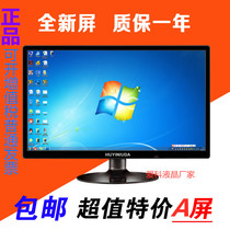 Clearance new modern 19 inch computer display office home monitoring LCD screen