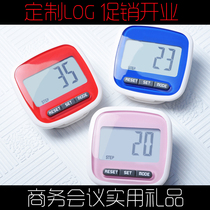 Pedometer large screen multifunction pedometer walking running counter calorie quality