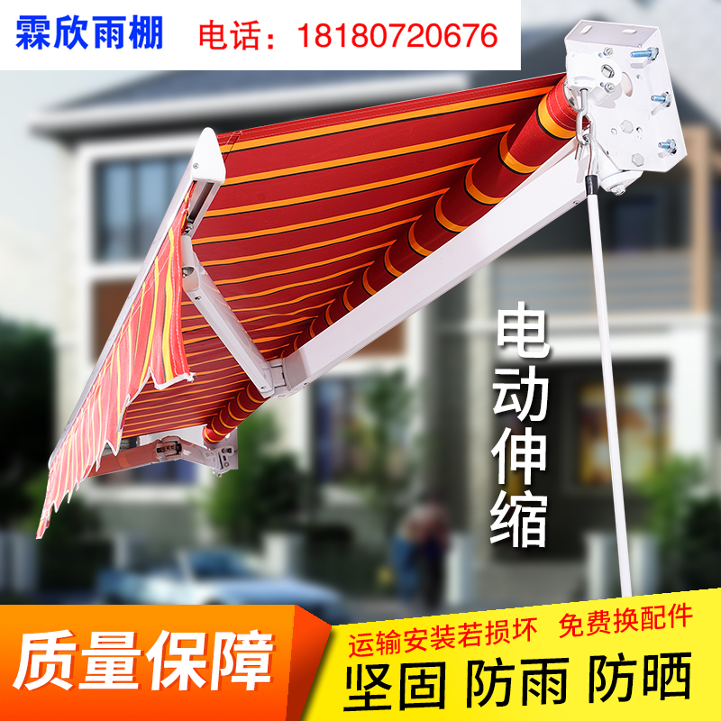 Thickening telescopic canopy, sunshade shed, telescopic hand outdoors outdoor aluminum alloy balcony shop door electric