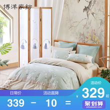 Boyang Home Textile Bedding Four Sets of Cotton Pure Cotton Summer Net Red Home Bedding in Summer