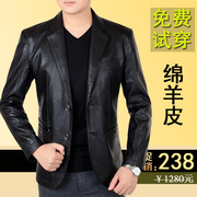 Fall fashion leather men's business casual suit jacket and thin sheep skin jacket men