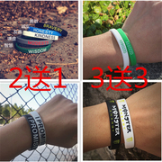 The human tide brand goodness modest Rubber Bracelet lovers and wristbands Silicone Bracelet Chain student movement