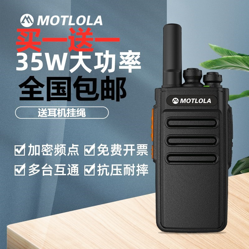 A pair of price motorcycle talkie self-driving tour civilian high-power site mini USB wireless outdoor small