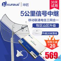 Mountain mobile phone signal amplification enhanced receiver Home Mobile Unicom Telecom 4g enhanced expansion of three-network integration