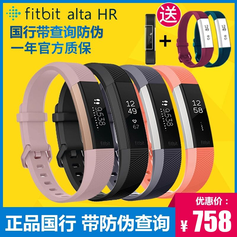 National Bank Fitbit Alta HR level sleep monitor step waterproof intelligent heart rate movement wristband Watch