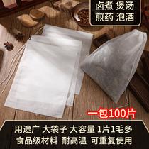 Non-woven decoction bag Chinese medicine bag Soup bag Slag bag Filter seasoning soup braised meat package Medicine package Disposable
