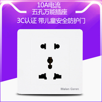 British Standard Five-hole Switch Socket Panel 86 Hong Kong-Macao European Standard Multifunctional Five-hole Socket Two-three-socket 10A