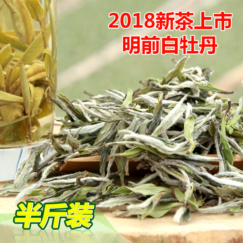 White Tea Fuding White Peony Sancha Authentic First Class New Tea Alpine Wilderness 2019 Fuding White Tea before Ming Dynasty