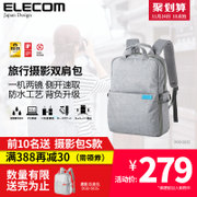 ELECOM professional SLR Camera Bag Shoulder female off toco Canon Nikon outdoor photography package S035