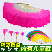 The bamboo dance fan kindergarten primary school for children and adults with double color gradient square dance yangko dance dance fan