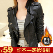 Every day special offer little leather jacket and 2017 new female Korean thin jacket all-match tide locomotive