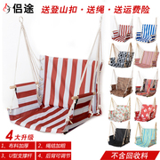 Thickening hanging chair dormitory dormitory dormitory artifact hammock indoor and outdoor adult single basket swing
