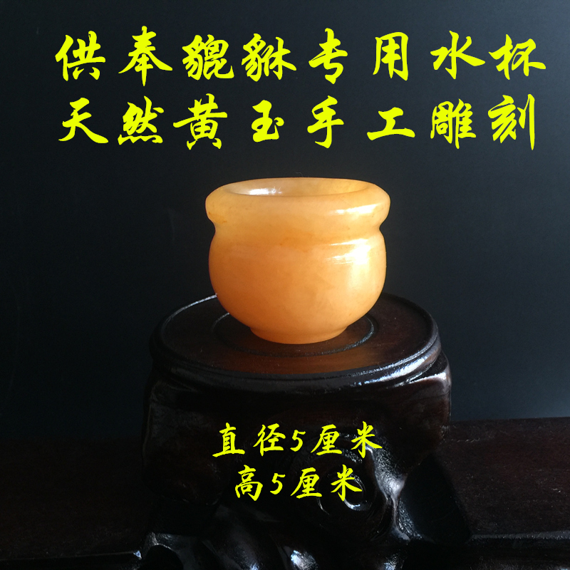 Golden toad holy water cup Kirin Dragon Turtle tea cup Five Emperors'money