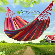 Canvas hammock thickening single double indoor and outdoor balcony dormitory swing children children's hammock hammock chair