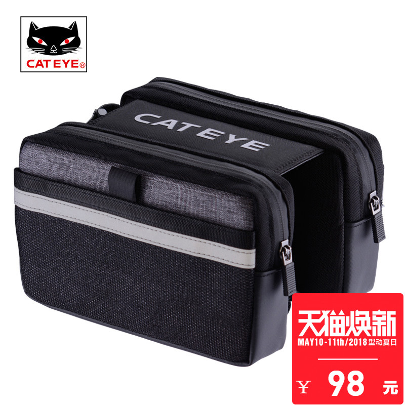 CATEYE/Cat's Eye Bicycle Bag Ma'an Bao Mountain Bike Front Beam Bag Mobile Phone Bag Cycling Equipment Accessories