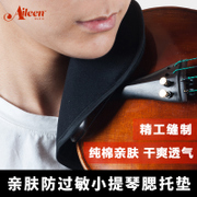 Aileen AI Eryin violin accessories cotton pad Chinrest soft cloth skin anti allergy pale cheeks underlay cocoon